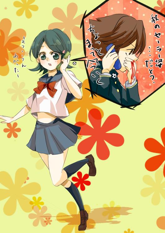 Inazuma eleven and inazuma eleven go couples images aki n for Domon x ichinose