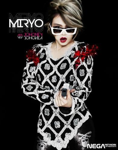 Brown Eyed Girls Miryo solo abum pics