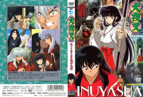 Kikyou ( Inuyasha anime)
