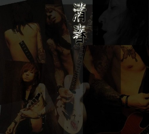 Kiyoharu ~ Kuroyume ~ SADS Обои containing a guitarist titled Kiyoharu Фан Art
