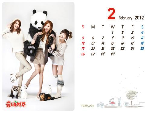 SNSD @ Goobne Chicken Wallpaper Calendar - February