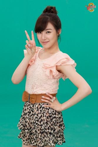 Tiffany Vita500
