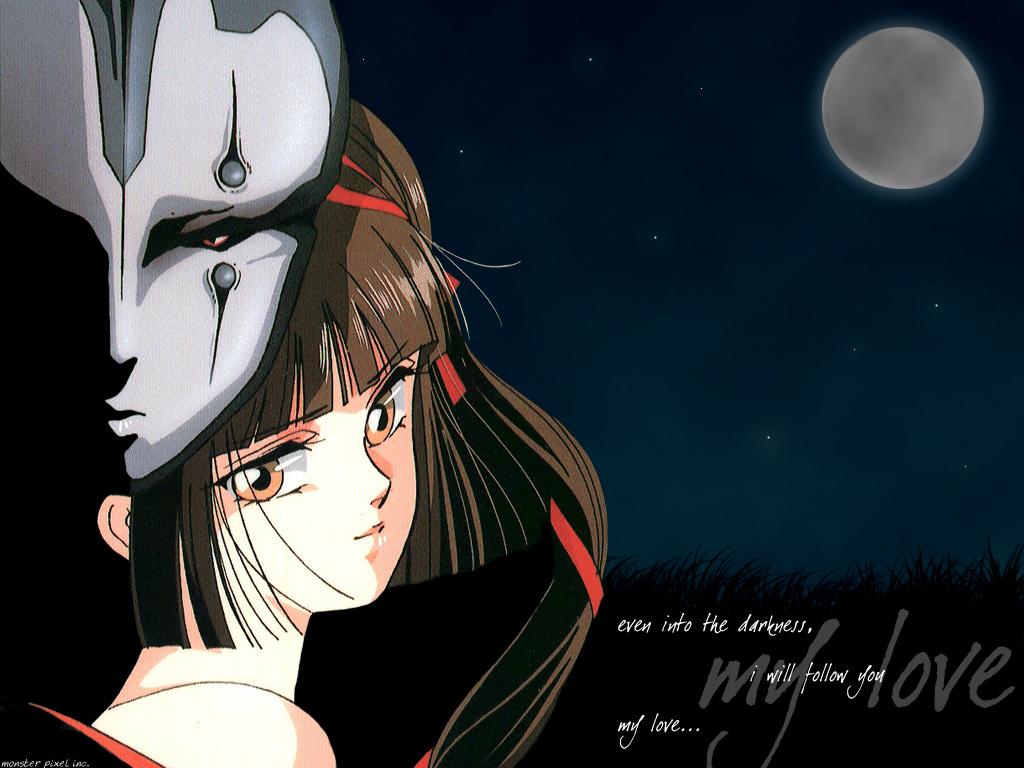 Anime Vampire Princess Miyu