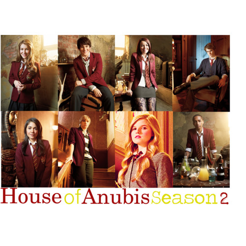 The House of Anubis fond d'écran entitled people