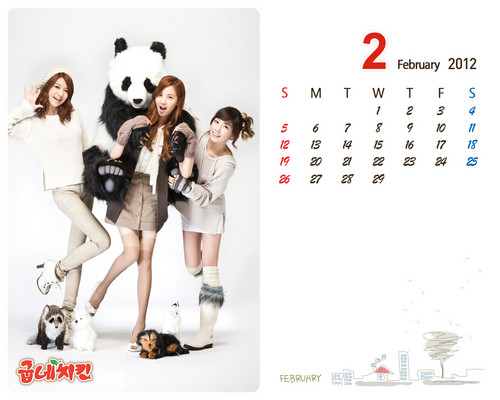 Girl's Generation/SNSD karatasi la kupamba ukuta possibly containing a portrait titled Girls' Generation Sooyoung Seohyun & Taeyeon Goobne February 2012 calendar