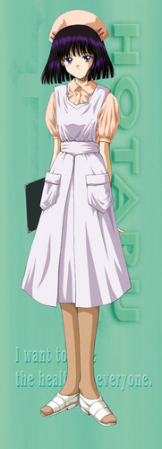 Sailor Saturn wallpaper entitled Hotaru