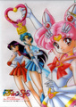 best sailor moon pictures