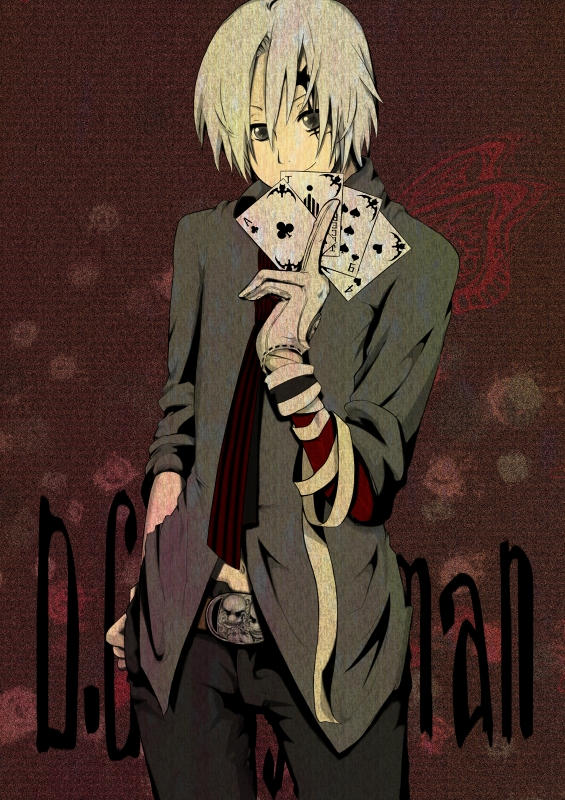 Allen Walker (D.gray-man)