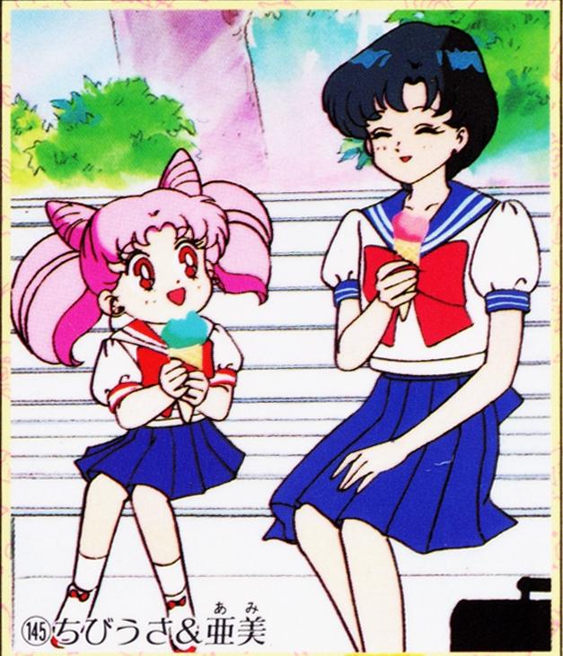 Chibiusa and Ami