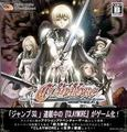 Claymore Ds-Ginga No Majo - claymore-anime-and-manga photo