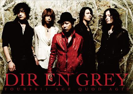 yuri☆yuriが選ぶDir en greyのアー写455