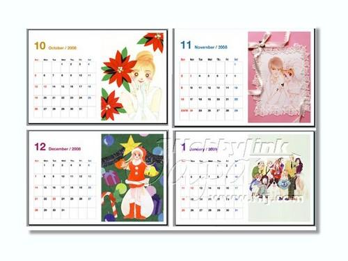 Itazura na চুম্বন Calendar