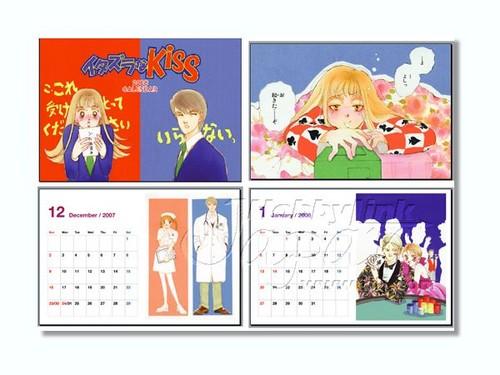 Itazura na 키스 Calendar