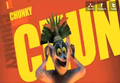 King Julien - Chunkeh - penguins-of-madagascar screencap