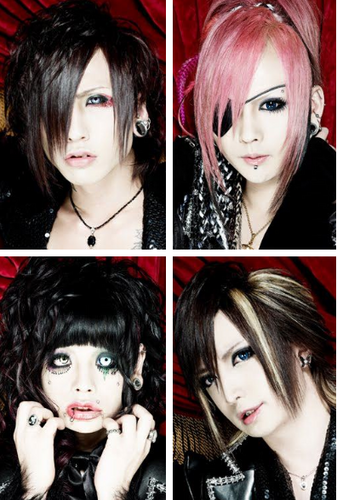 Japanese Bands wallpaper containing a portrait called MEJIBRAY