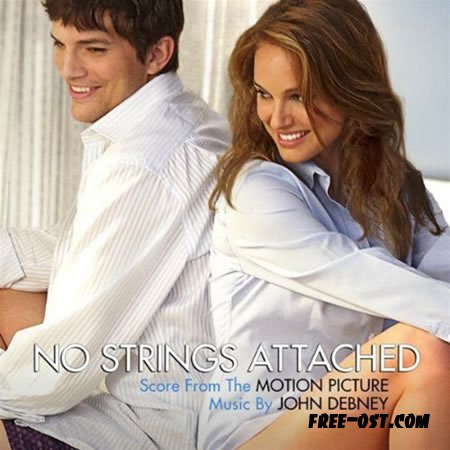 No strings attached nsa