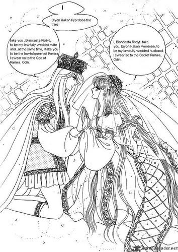 Princess Manga