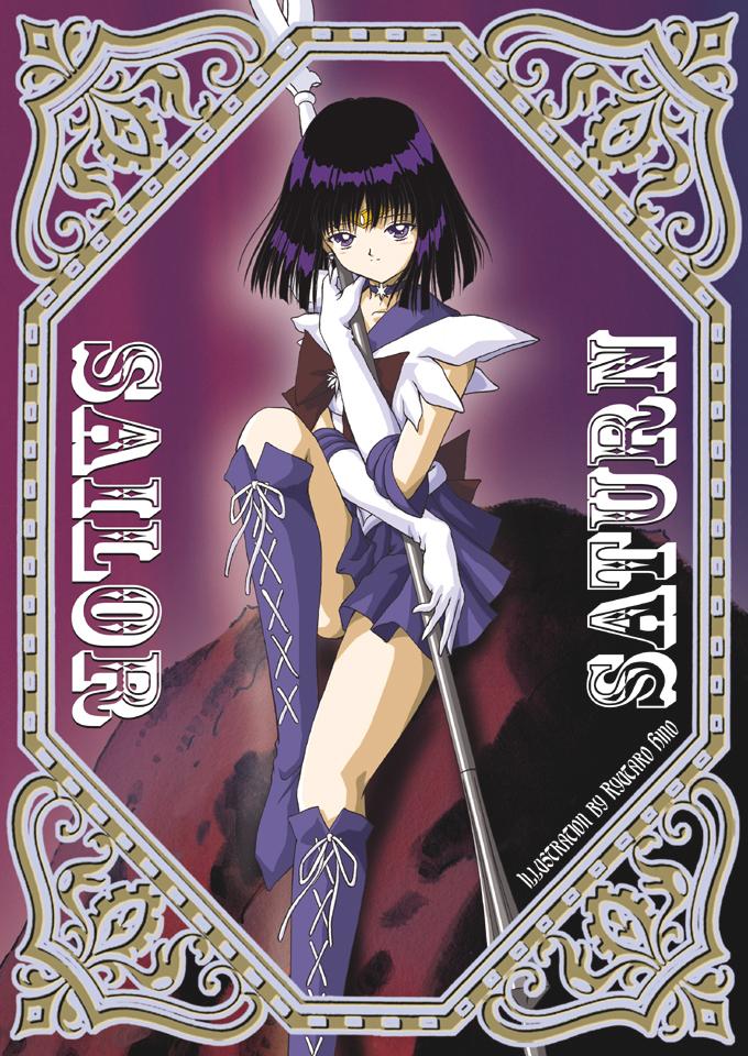 Sailor Saturn Card