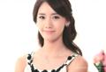 Yoona  - im-yoona screencap