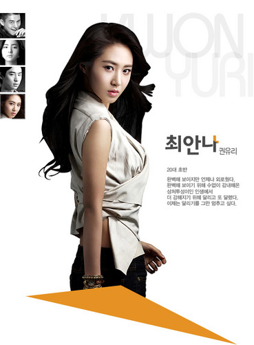 "Yuri @ Fashion King ""Choi Anna"""