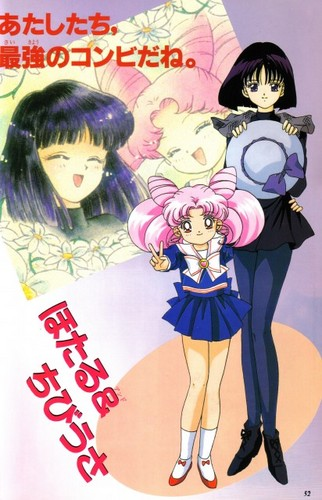 Sailor Mini moon (Rini) দেওয়ালপত্র with জীবন্ত called Chibiusa and Hotaru