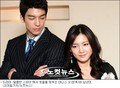 Dennis O'Neil and Nam Sang Mi - sweet-spy photo