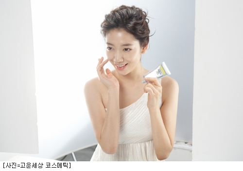 Gowoonsesang Cosmetics
