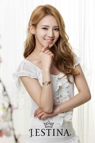 Hyoyeon @ J.ESTINA
