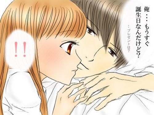 Itazura na किस