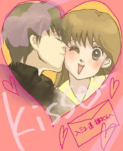 Itazura na baciare