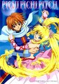 Kaito Loves Luchia  - pichi-pichi-pitch-couples-3 photo