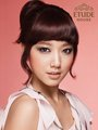 Korean actress Park Shin Hye's makeup