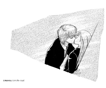 manga L♥ve