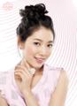 Park Shin Hye's makeup
