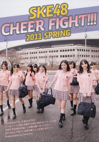 SKE48-Cheerleaders
