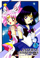 Sailor chibi Moon and Saturn