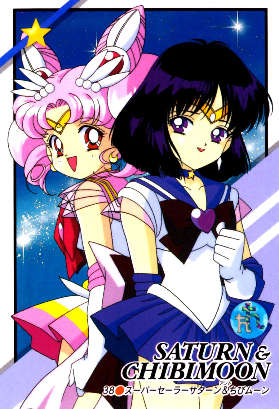 Sailor chibi Moon and Saturn