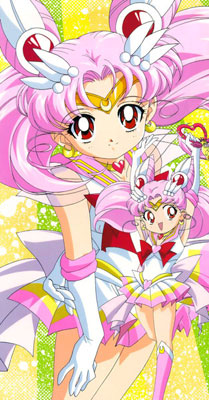 Sailor Mini moon (Rini) achtergrond possibly containing anime entitled Sailor Chibi Moon
