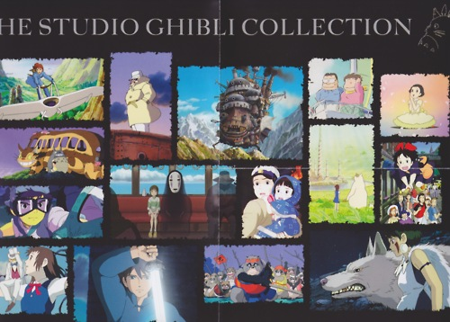 Studio Ghibli wallpaper possibly with animê entitled banner idea 2