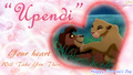 Kovu and Kiara love HD Wallpaper