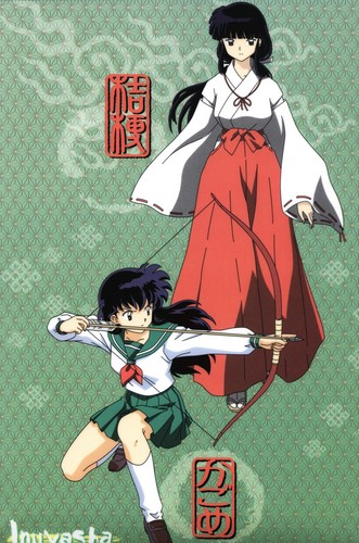 [Inuyasha] Kikyo and Kagome Higurashi - inuyasha Photo