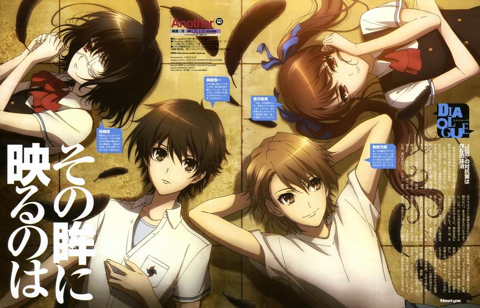 Mei, Kouichi, Teshigawara & Izumi - Another Photo ...