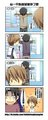 Mini comics - sekai-ichi-hatsukoi fan art