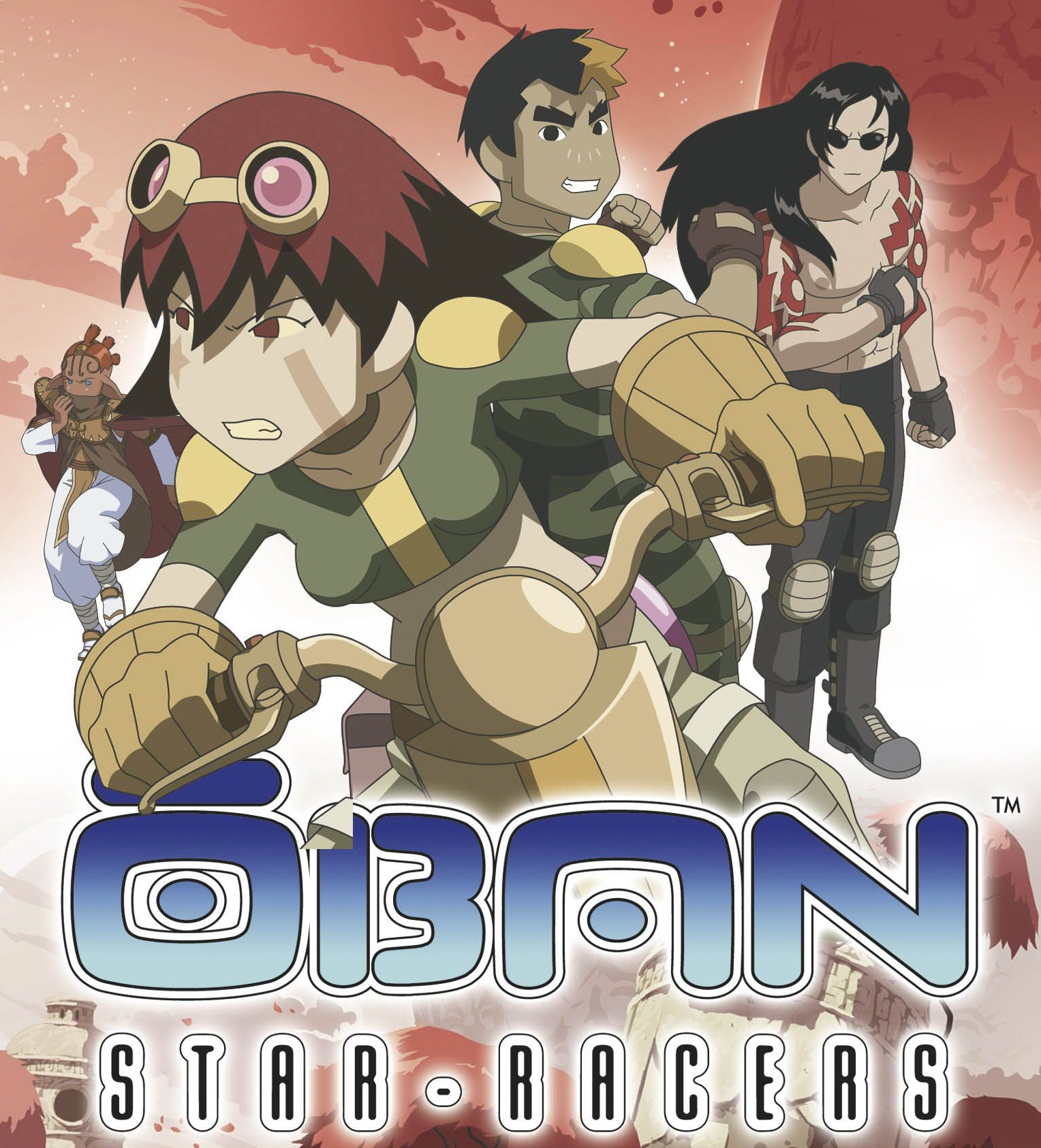 Oban Star Racers Story Quiz 96
