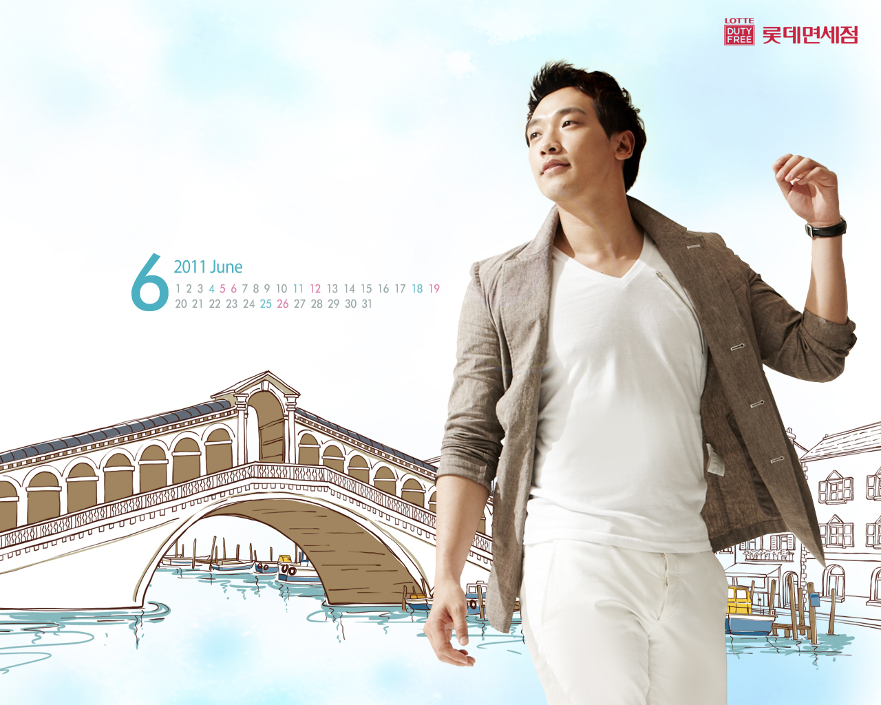 Rain Bi 2 - Rain (Korean) Wallpaper (29014363) - Fanpop