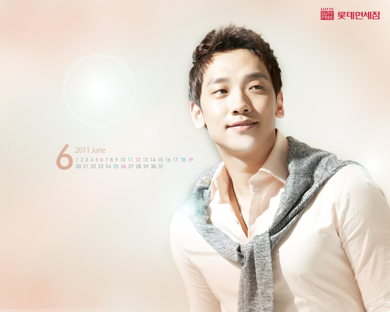 Http Www Fanpop Com Clubs Rain Korean Images 29014314 Title Rain Bi Wallpaper