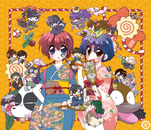 Ranma Saotome & Akane [ Ranma 1/2 Ranma & Akane ]