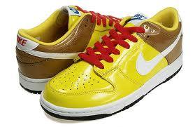 SBSP Shoes