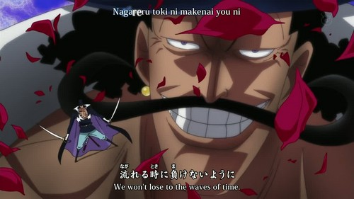 Vista - one-piece Screencap
