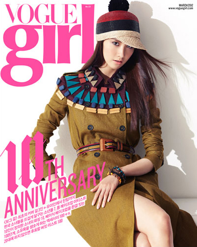 Yoona @ VOGUE girl March 2012 issue cover